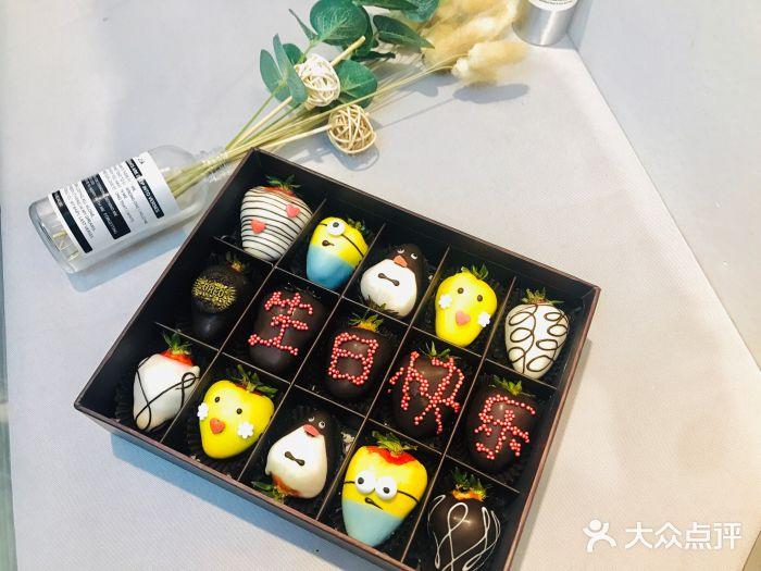 巧艺·草莓巧克力花塔蛋糕 深圳 第3张