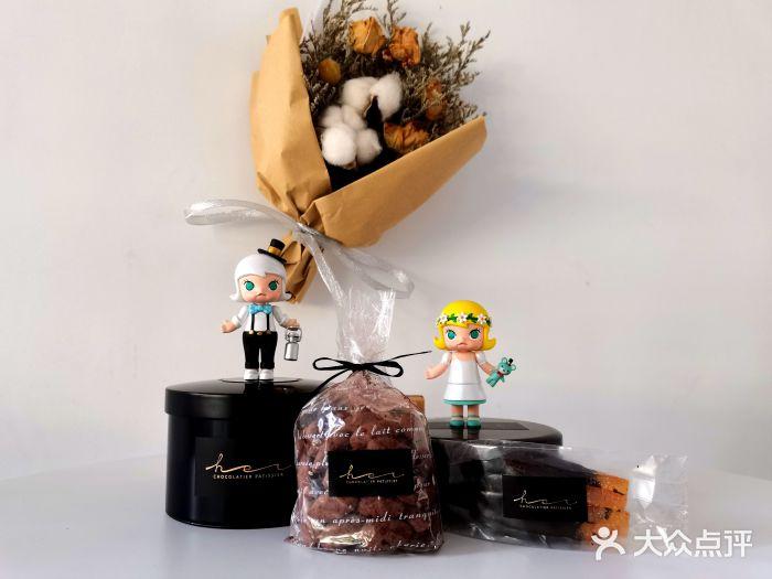 她的巧克力店 上海 第35张