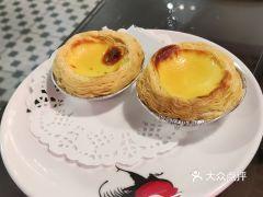 合興發茶冰室(八佰伴店)的葡式蛋挞