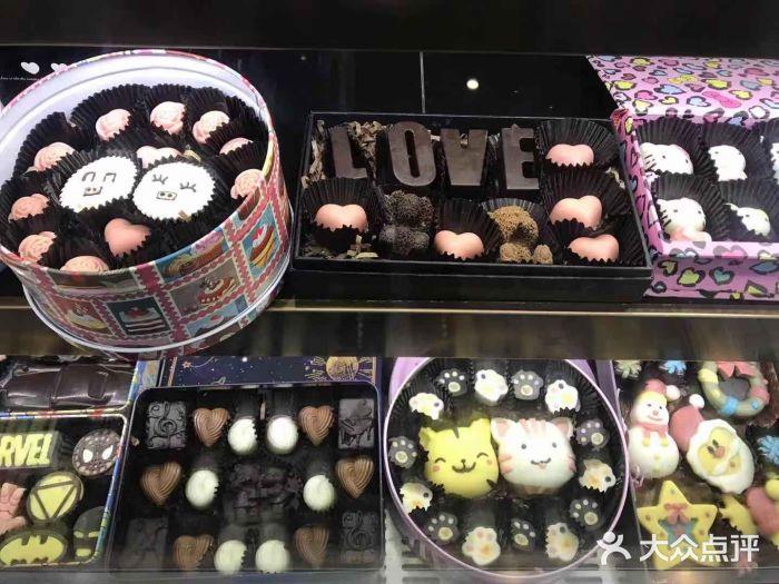 Chocodo Chocolate Bar 上海 第28张