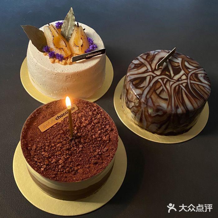 Awfully Chocolate 欧时力巧克力店 广州 第15张