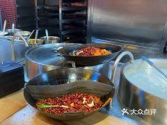 土貨老火鍋(洪崖洞店)的鴛鴦鍋