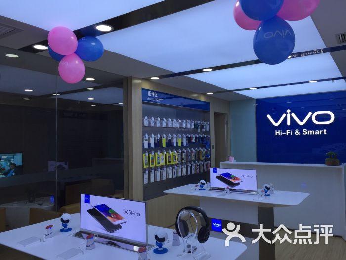 vivo智能手机专卖店图片 - 第1张