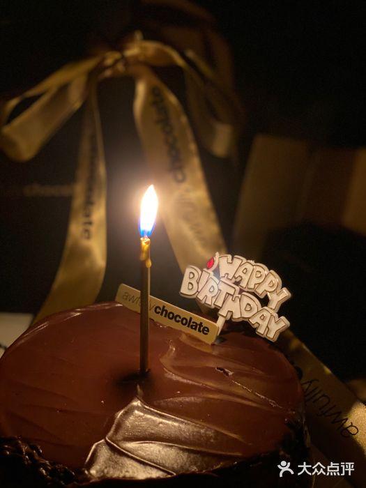 Awfully Chocolate 欧时力巧克力店 广州 第13张