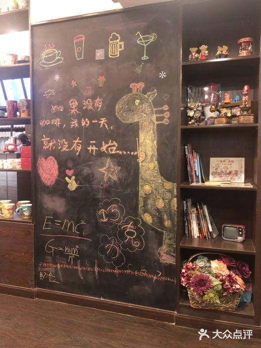 Chocodo Chocolate Bar 上海 第15张