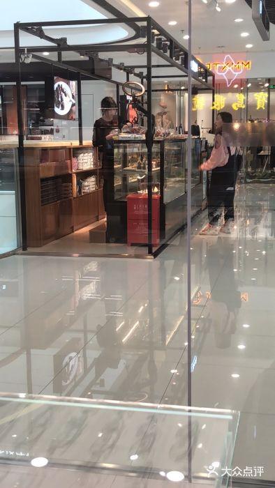 蒂奥莎手工巧克力店 杭州 第3张
