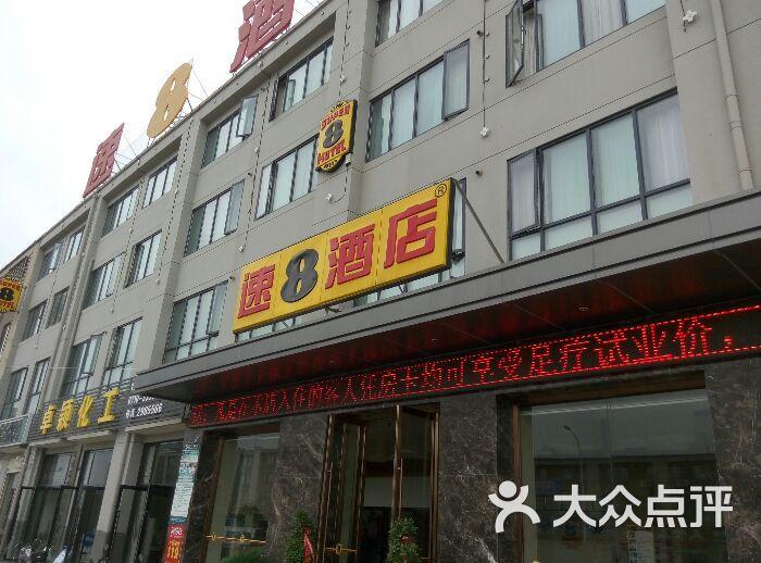 襄阳光彩大市场门面_速8酒店(襄阳光彩大市场店)商户图片图片 - 第10张