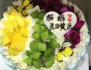 林记开心蛋糕(宝水店)