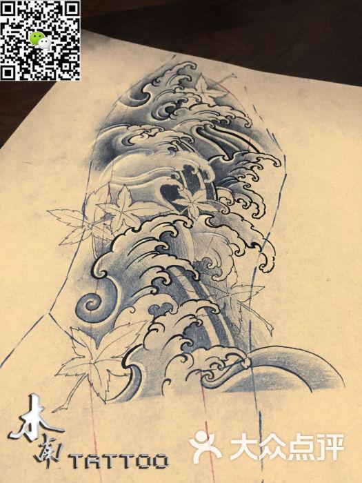 木南刺青紋身工作室浪臂手稿圖片 - 第17張圖片