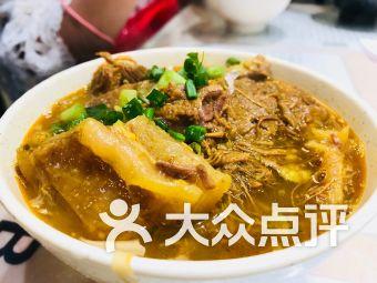 九记牛腩(上环店)