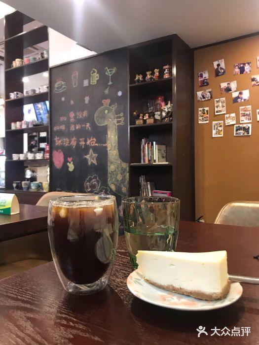 Chocodo Chocolate Bar 上海 第18张