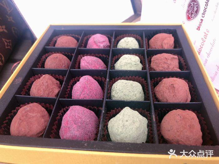 Diosa 蒂奥莎手工巧克力 北京 第11张