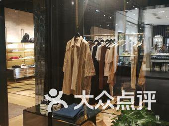 ami(远洋太古里店)