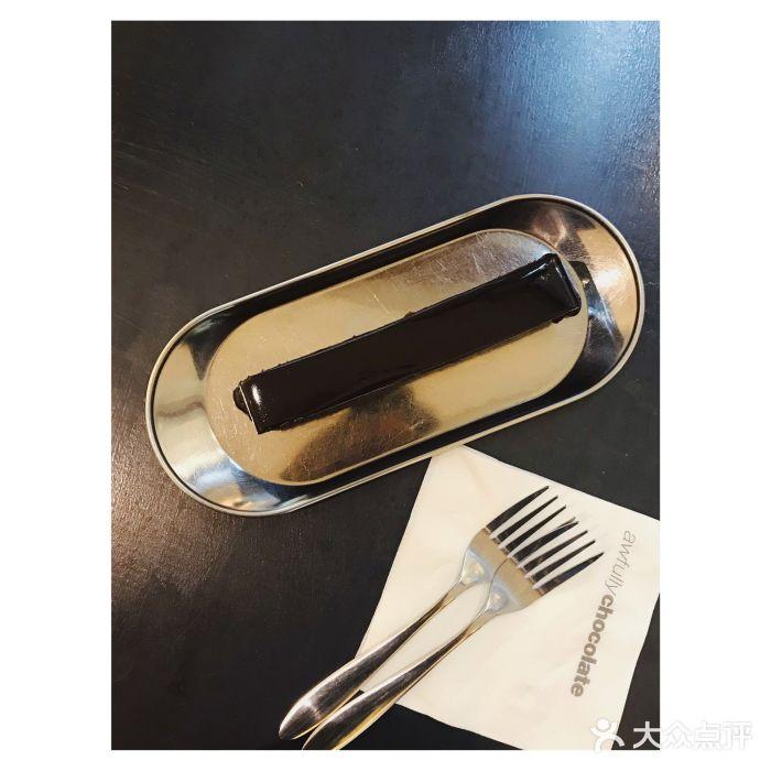 Awfully Chocolate 欧时力巧克力店 广州 第30张