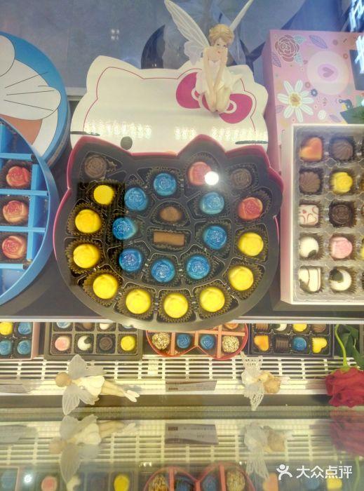 OSHARI 手工巧克力店 重庆 第19张