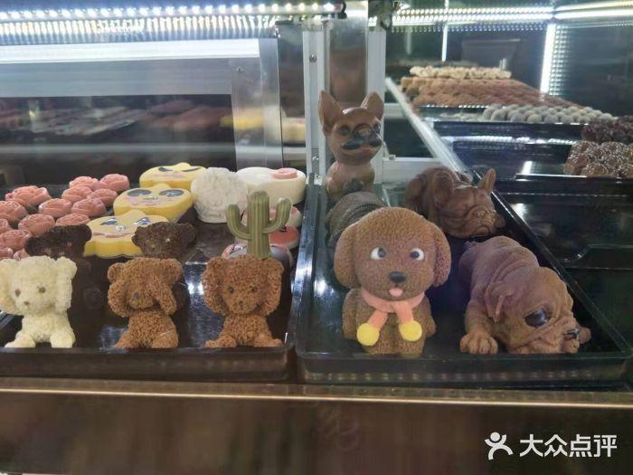Chocodo Chocolate Bar 上海 第27张