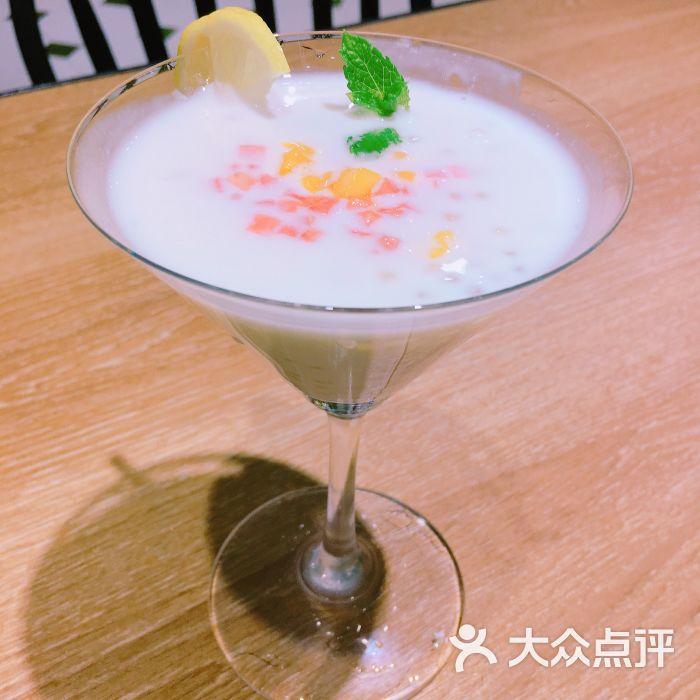 入口创意云南餐厅(桃浦店)椰汁西米露图片 - 第11张