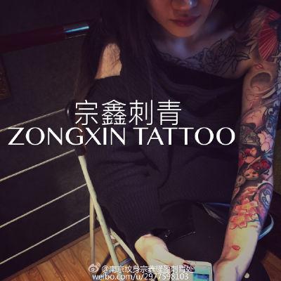 日系传统纹身款式图