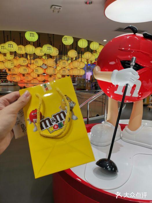 m 豆巧克力世界 上海 第42张