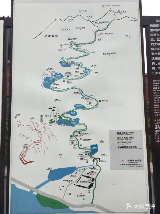 梨木臺風景區圖片 - 第3294張