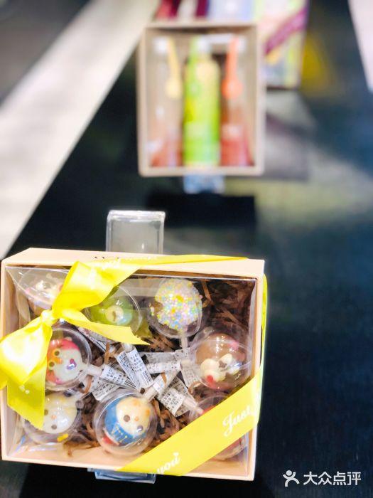 巧克派对 CHOCPLAY·生巧·巧克力 上海 第31张