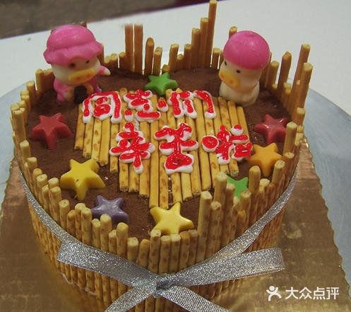 莱威丝 DIY 蛋糕&巧克力店 天津 第19张