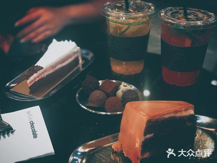 Awfully Chocolate 重庆 第26张
