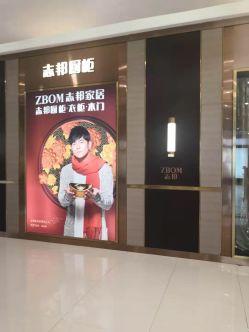 二龍湖浩哥_1072的圖片