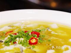 山城老堂口·1636重庆老菜(解放碑洪崖洞店)的酸菜鱼
