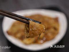 柒號馆天津菜(哈尔滨道店)的独面筋