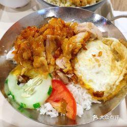 泰式鸡排饭
