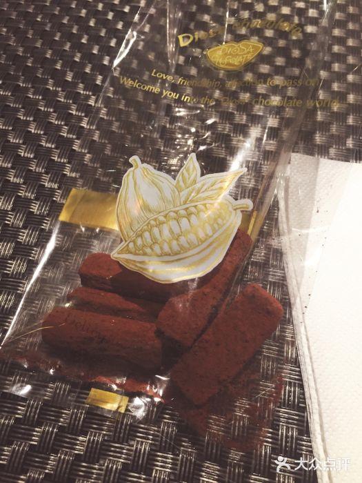 Diosa chocolate 重庆 第11张