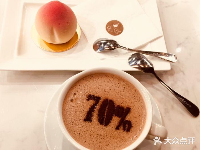 巧克派对 CHOCPLAY·生巧·巧克力 上海 第47张