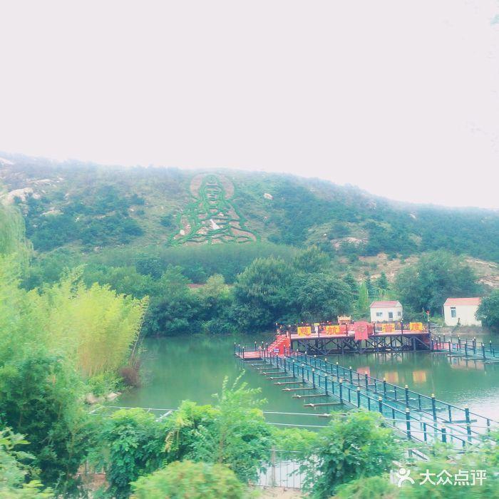 大澤山風景名勝區圖片 - 第2張