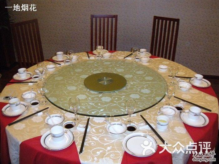 酒桌不大風景如畫