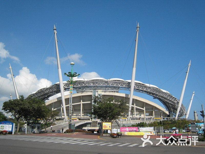 西歸浦體育場濟州世界杯足球場圖片-北京體育活動圖片