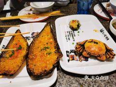 又一家烧烤(东湖店)的烤螃蟹