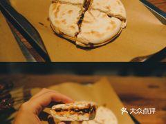 马乐烤肉的烤饼