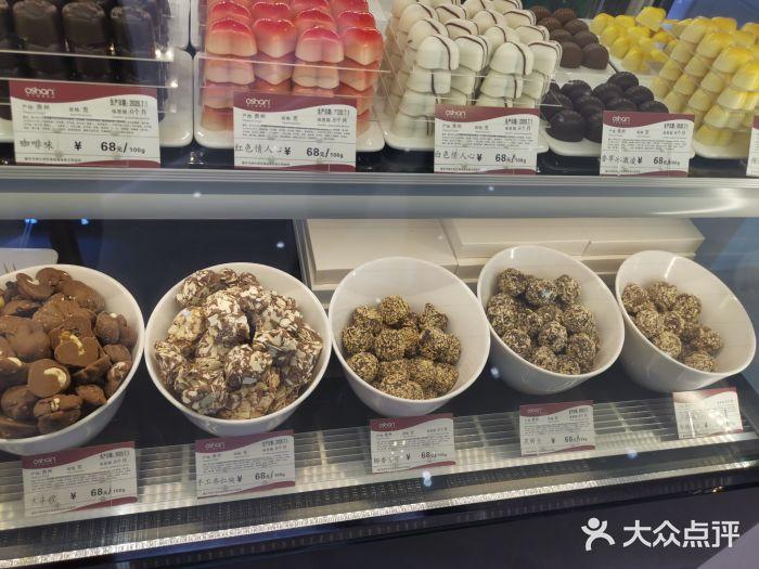 OSHARI 手工巧克力店 重庆 第11张