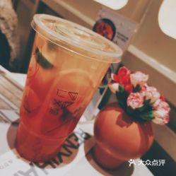 新鲜水果茶