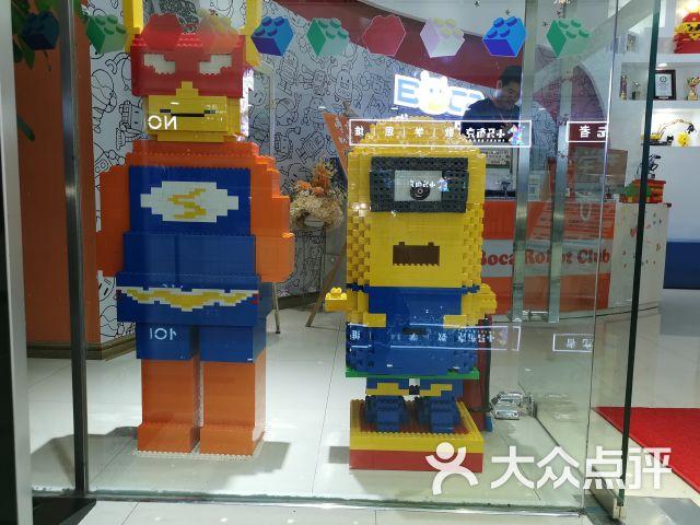 博佳机器人俱乐部(万达广场店)