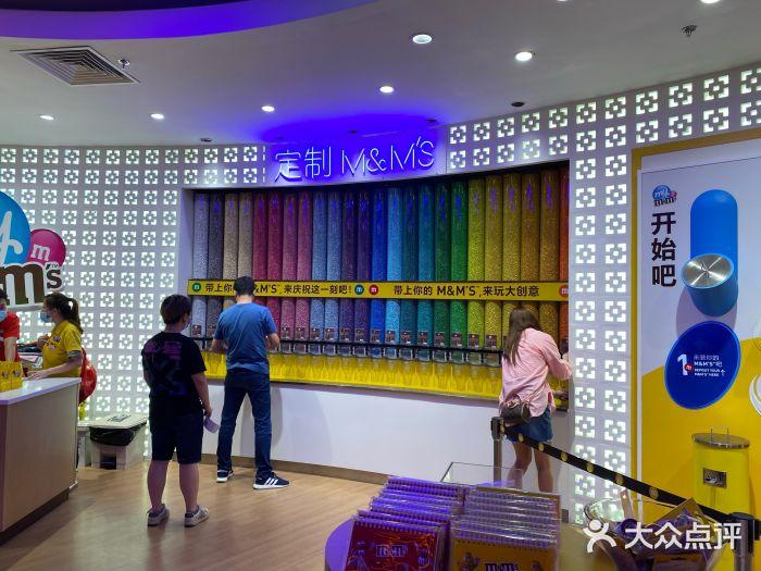 m 豆巧克力世界 上海 第5张