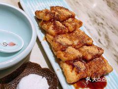 山城老堂口·1636重庆老菜(解放碑洪崖洞店)的红糖糍粑