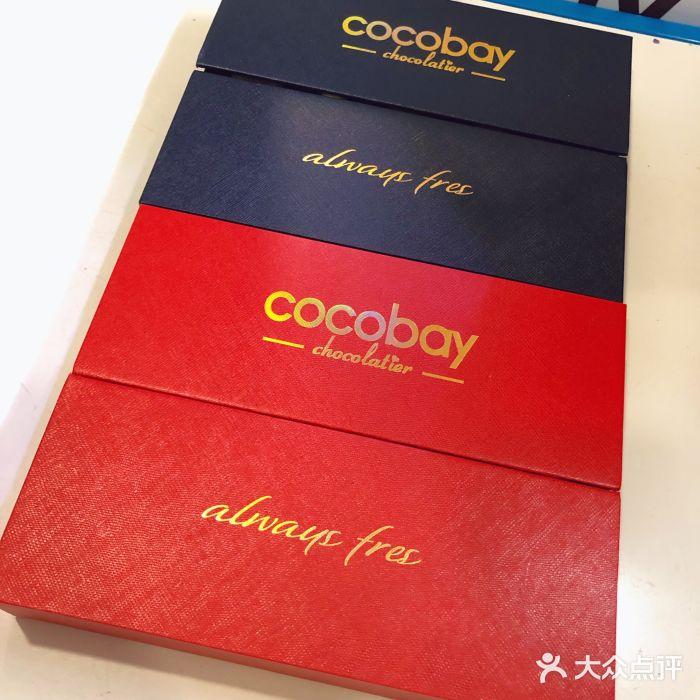 cocobay chocolatier 北京 第18张