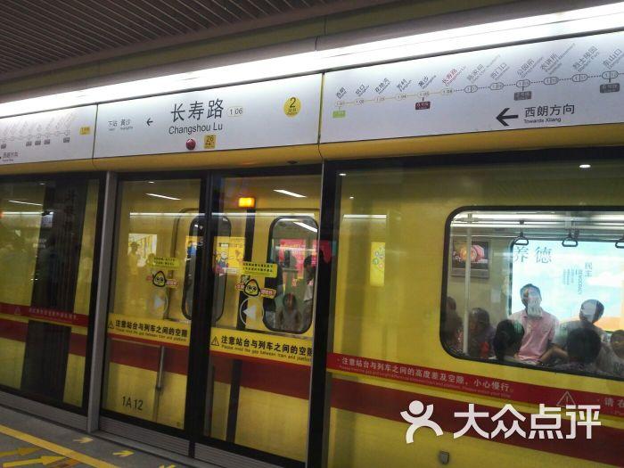 上下九地铁站_从广州长寿路地铁站到越秀区北京南路怎么去??