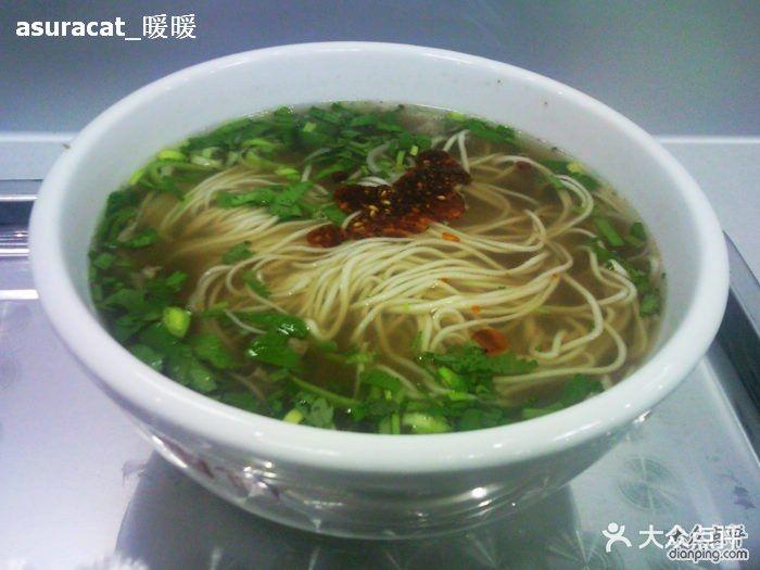 牛魔王拉面_牛魔王拉面(团结湖店)-清汤牛肉面+辣子图片-北京美食-大众点评网