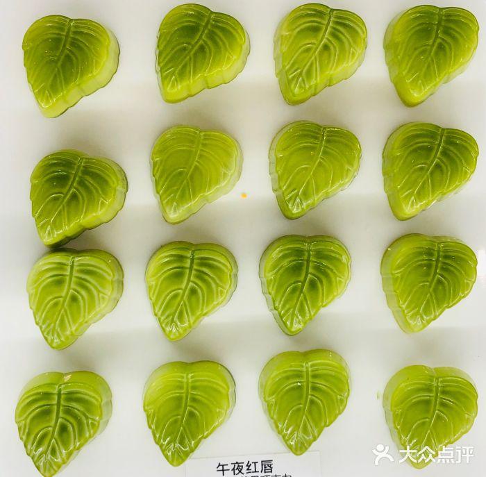 巧克派对 CHOCPLAY·生巧·巧克力 上海 第19张