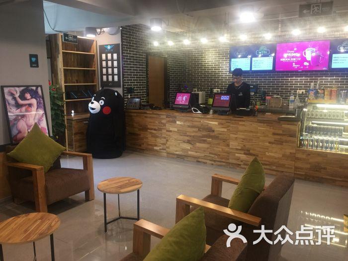 网鱼网咖(凌河路店)图片 - 第161张