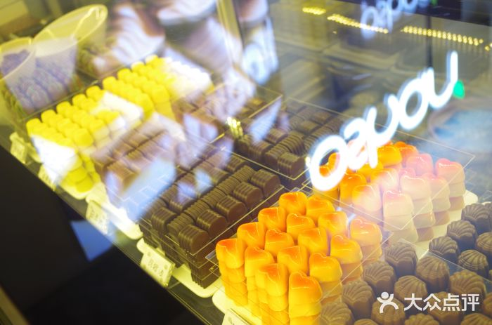 OSHARI 手工巧克力店 重庆 第15张