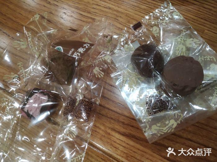 Diosa 蒂奥莎手工巧克力 北京 第17张